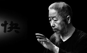 Professor Cheng Man-Ching - Tai Chi Arts School - Downingtown, West Chester, Exton, PA