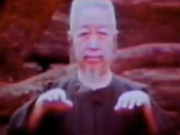 Cheng Man Ching - Form Videos - Tai Chi Arts School - Downingtown, Exton & West Chester, PA