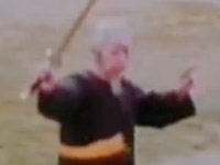 Cheng Man Ching - Tai Chi Sword Form Videos - Tai Chi Arts School - Downingtown, Exton & West Chester, PA