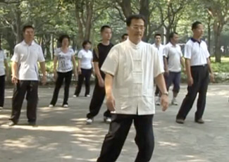 Cheng Man Ching's :: Tai Chi Chuan - Bear Movement
